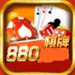 880棋牌