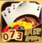 073棋牌游戏