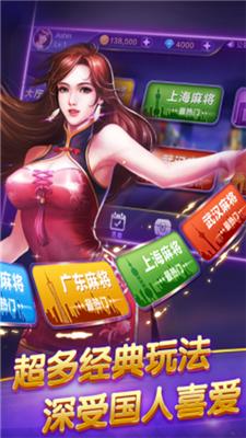 梅河大嘴棋牌手机版图2