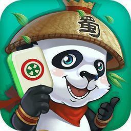 熊猫麻将麻将