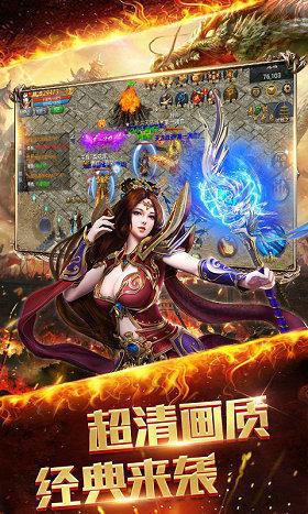 龙之战神图2