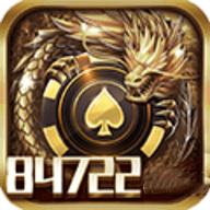 华人棋牌最新版
