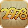 2978棋牌下载