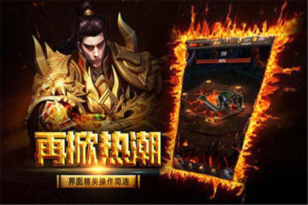 幻灵轩辕传奇手机版图1