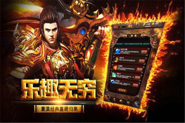 幻灵轩辕传奇手机版图2