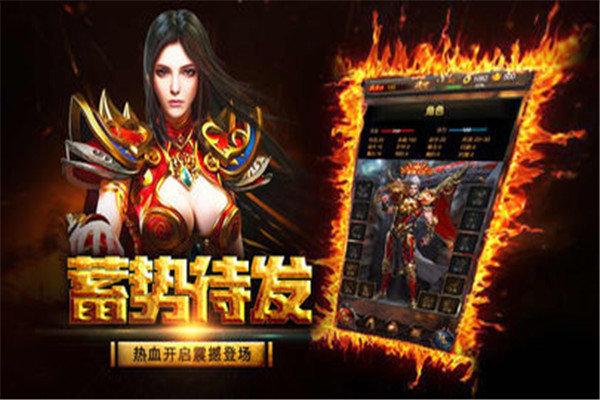 幻灵轩辕传奇手机版图3