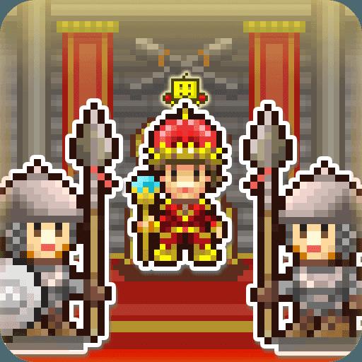 王都创世物语苹果版