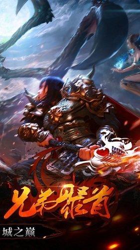 魔龙新天图2