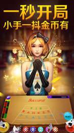 鸿翔棋牌游戏图3