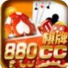 880棋牌平台