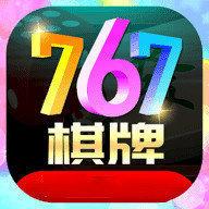 767棋牌app