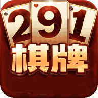 291棋牌游戏大厅最新版
