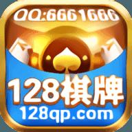128棋牌厅