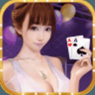 70棋牌官网版