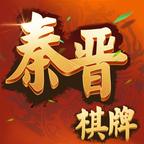 秦晋棋牌app