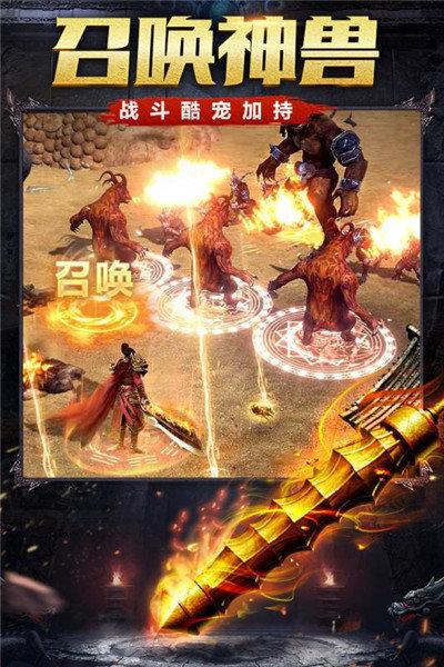 新霸业血巫妖图1
