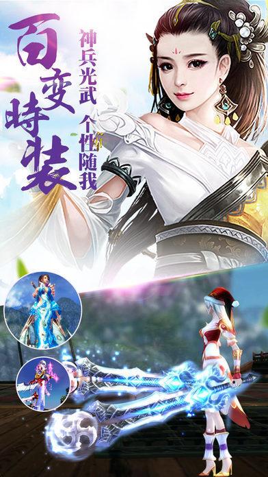 古剑凌云图2