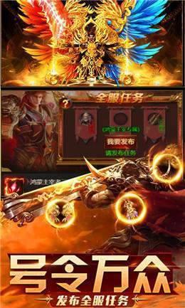 武道刑天图2