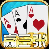 翻金花app