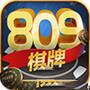 809棋牌app