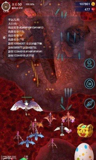 飞龙大战图2