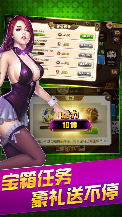 五快棋牌app图2