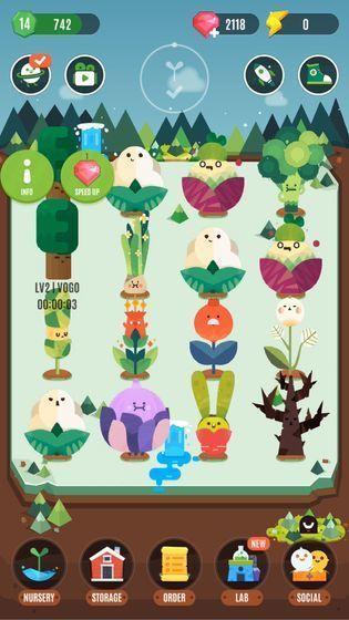 口袋植物国服图5