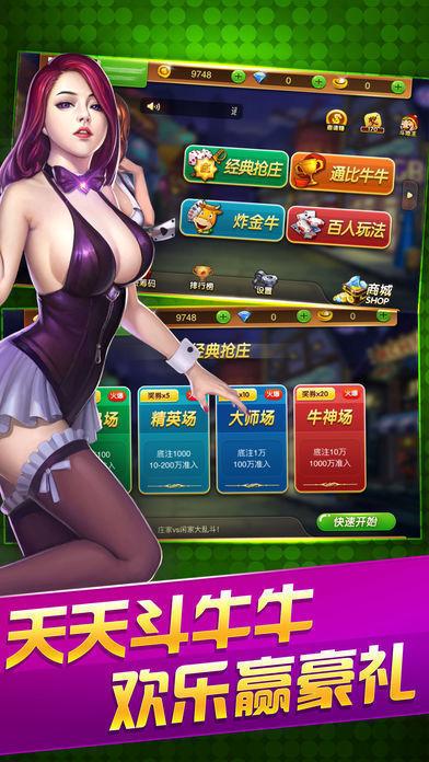 五快棋牌app图1