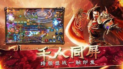 1377龙城战歌之蓝月至尊版图2