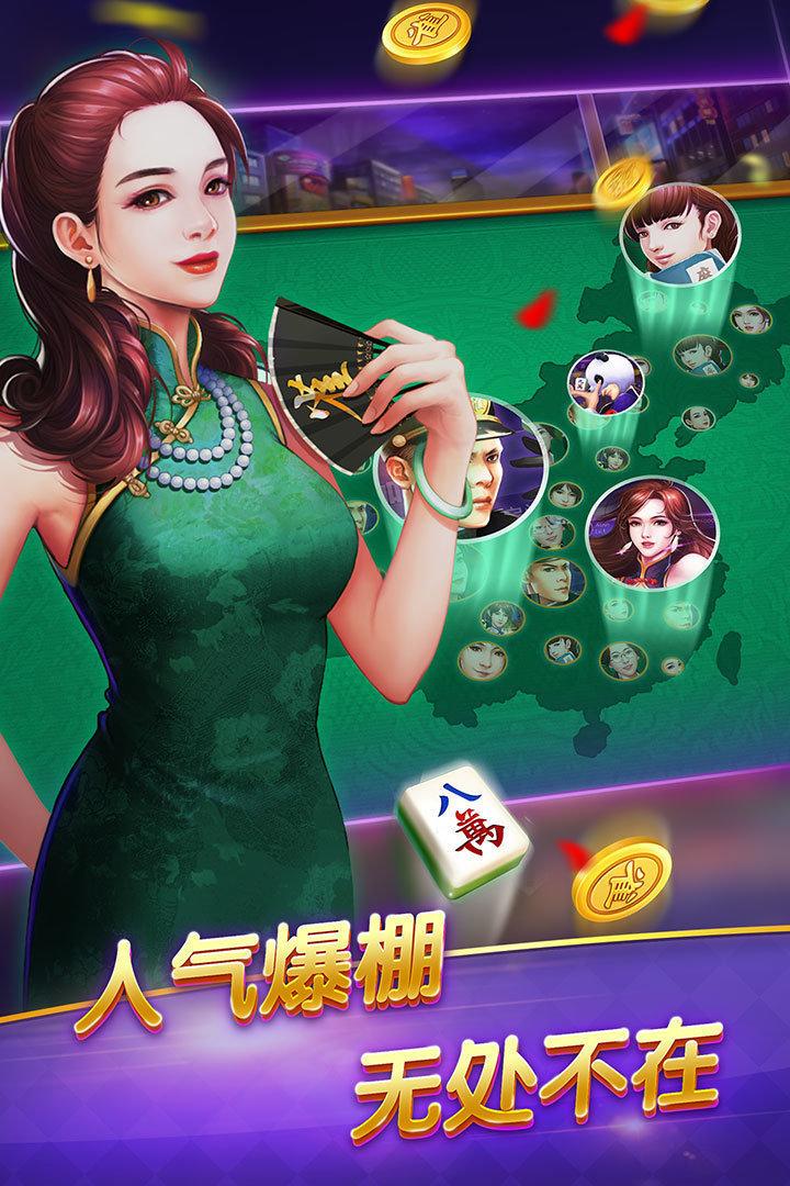 九天娱乐棋牌官网版图2