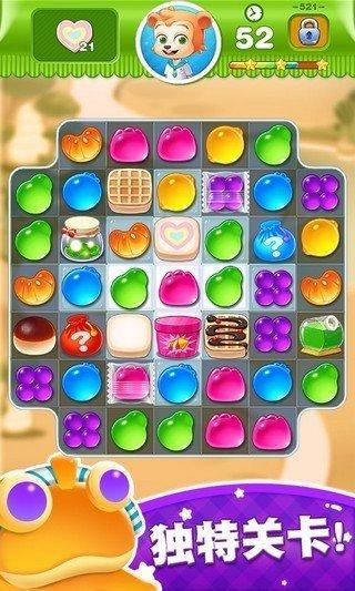 糖果世界传奇图3