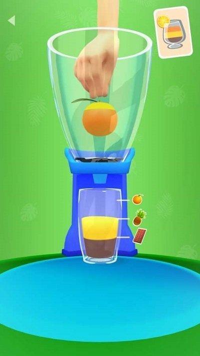 3D榨汁机模拟图2