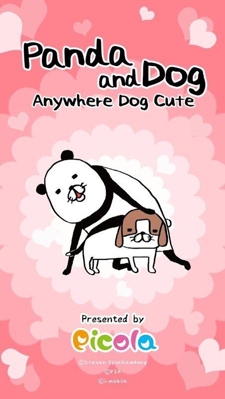 到处都是可爱的狗狗图2