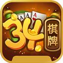34棋牌游戏