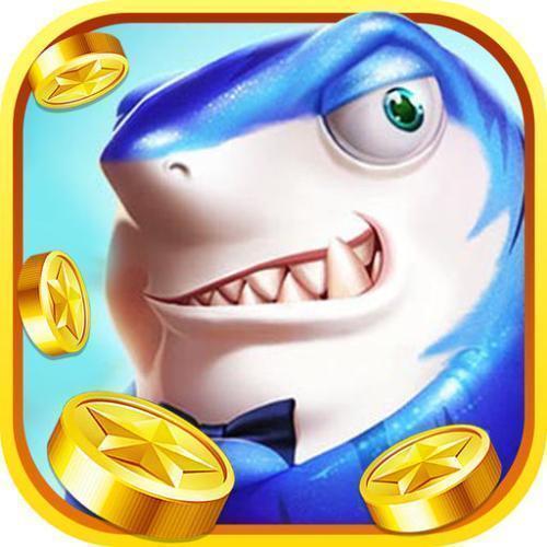 850捕鱼游戏官网版