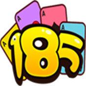 185棋牌(送28元)