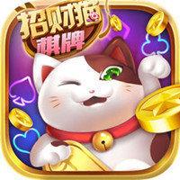 招财猫棋牌游戏app