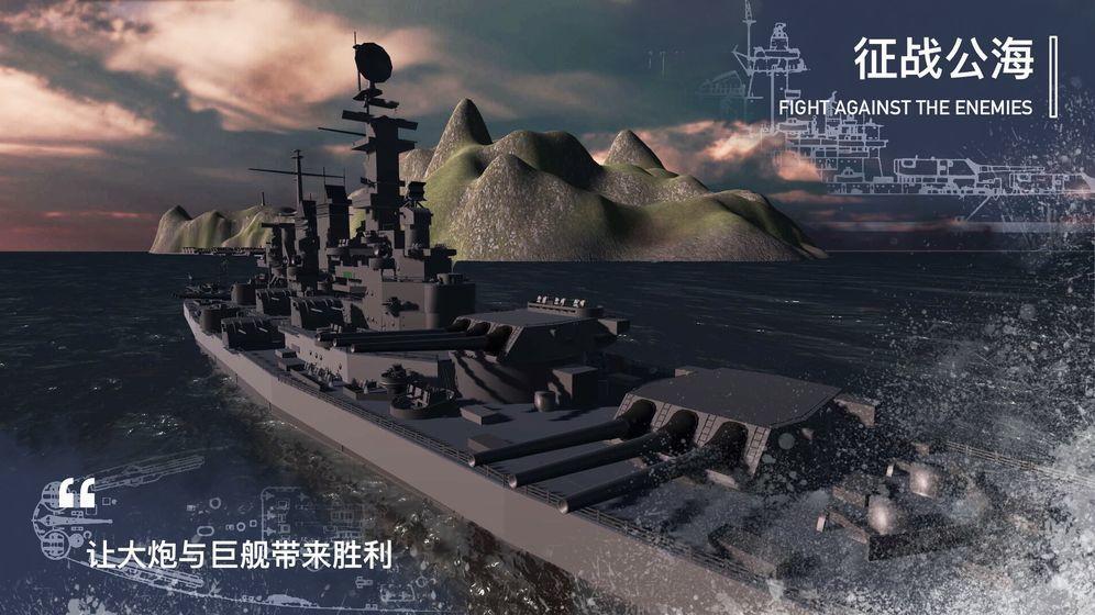 工艺战舰重聚图1