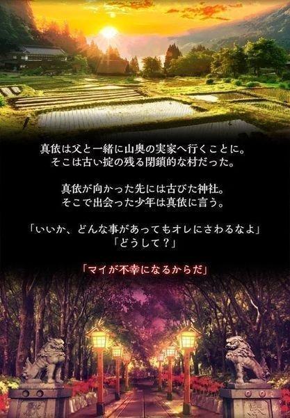 四目神图1