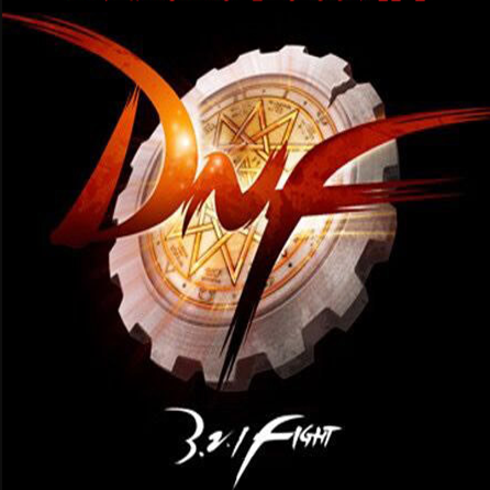 DNF手游九游版