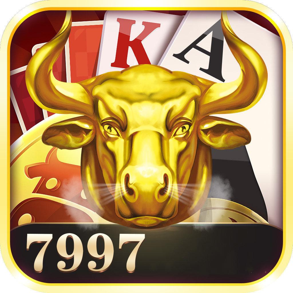 7997棋牌游戲