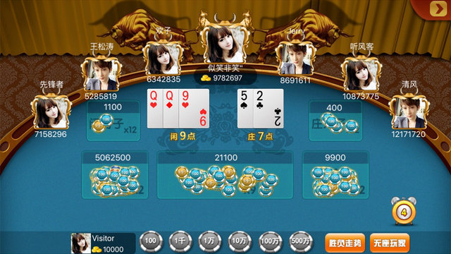 888棋牌最新版图2