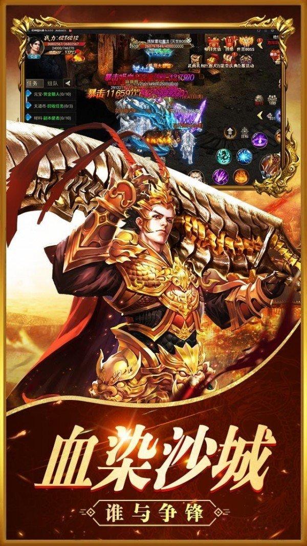 盛世荣耀:盛世皇城图2