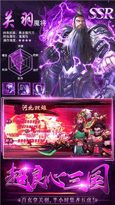 龙之剑圣变态版图2
