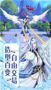 九天剑仙诀图3