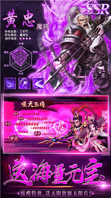 龙之剑圣变态版图3