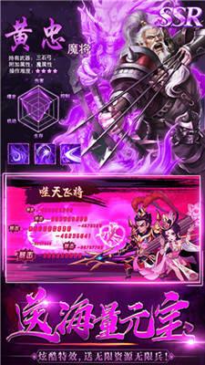龙之剑圣变态版