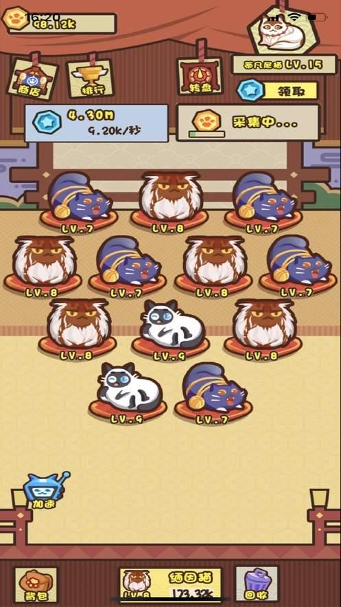全民养猫红包版