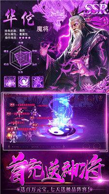 龙之剑圣变态版图4