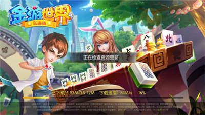 金游世界棋牌游戏